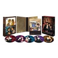 あのときキスしておけば DVD-BOX