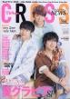 TV fan CROSS Vol.39 TV Fan 2021年 8月号増刊
