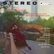 Little Girl Blue (2021 -Stereo Remaster)(クリア・ヴァイナル仕様/アナログレコード)