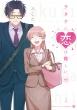 ヲタクに恋は難しい 11 Idコミックス / Comic Pool