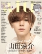 with (ウィズ)2021年 9月号 Special Edition 【表紙:山田涼介 (Hey! Say! JUMP)ver.】