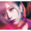 月姫 -A piece of blue glass moon-THEME SONG E.P.【初回生産限定盤B】(CD+DVD)