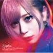 月姫 -A piece of blue glass moon-THEME SONG E.P.(CD)
