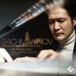 ピアノ協奏曲第2番、第3番 チョ・ジェ=ヒョク、ハンス・グラーフ&ロシア国立交響楽団