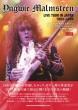 イングヴェイ・マルムスティーン ライヴ・ツアー・イン・ジャパン 1984-1994(仮)