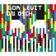 『オン・DSCH〜ショスタコーヴィチ:24の前奏曲とフーガ、スティーヴンソン:パッサカリア』 イゴール・レヴィット(3CD)