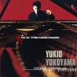 Etudes d' execution Transcendante : Yukio Yokoyama