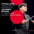 Symphony No.2, Haydn Variations : Yutaka Sado / Vienna Tonkunstler Orchestra