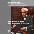 交響曲第4番『イタリア』、第5番『宗教改革』 アルトゥーロ・トスカニーニ&NBC交響楽団(平林直哉復刻)