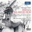 レクィエム レイフ・セーゲルスタム&ウィーン放送交響楽団、ユリア・ヴァラディ、アルベルト・クピード、他(2CD)
