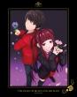 死神坊ちゃんと黒メイド 第5巻 〈初回限定版〉
