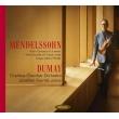 ヴァイオリン協奏曲、ヴァイオリン・ソナタ、無言歌集 オーギュスタン・デュメイ、オルフェウス室内管弦楽団、ジョナタン・フルネル(日本語解説付)