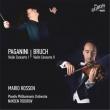 パガニーニ:ヴァイオリン協奏曲第1番、ブルッフ:ヴァイオリン協奏曲第2番 マリオ・ホッセン、ナイデン・トドロフ&プロヴディフ・フィル