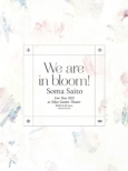 """Live Tour 2021 """"We are in bloom!"""" at Tokyo Garden Theater 【完全生産限定盤】(Blu-ray+CD)"""