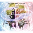 ソードアート・オンライン フィルムオーケストラコンサー2021 with 東京ニューシティ管弦楽団 【初回生産限定盤】(+Blu-ray)