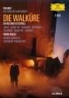 『ワルキューレ』全曲 パトリス・シェロー演出、ピエール・ブーレーズ&バイロイト、ペーター・ホフマン、ジョーンズ、他(1980 ステレオ 日本語字幕付)(2DVD)