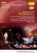 『パルジファル』全曲 シェンク演出、レヴァイン&メトロポリタン歌劇場、イェルザレム、ヴァルトラウト・マイアー、他(1992 ステレオ 日本語字幕付)(2DVD)