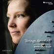 Strings Attached〜カンネルの音色 アンナ=リーサ・エラー(カンネル)