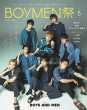 F.ENT OFFICIAL PHOTO BOOK「ボイメン祭」VOL.5