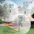 ビゼー:交響曲、ワーグナー:ジークフリート牧歌、シューベルト:交響曲第8番『未完成』 西脇義訓&デア・リング東京オーケストラ