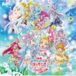 『映画トロピカル〜ジュ!プリキュア 雪のプリンセスと奇跡の指輪!』主題歌シングル 【初回生産限定盤】(CD+DVD)