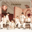 紡-TSUMUGI-【Type-B 初回限定生産盤】(+DVD)