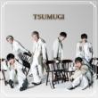 紡-TSUMUGI-【Type-E】