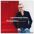 楽興の時、前奏曲集 ルイス・フェルナンド・ペレス