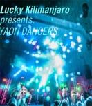Lucky Kilimanjaro presents.YAON DANCERS