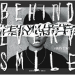 BEHIND EVERY SMILE 【初回生産限定盤】(+DVD)