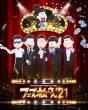 おそ松さんスペシャルイベント フェス松さん' 21 Blu-ray