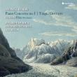 Brahms Piano Concerto No.1, Tragic Overture, Cherubini Eliza Overture : Alexander Melnikov(Fp)Ivor Bolton / Basel Symphony Orchestra