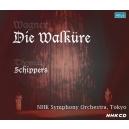 Die Walkure: Schippers / Nhk So Dernesch J.thomas Nienstedt Silja T.adam (1967 Osaka)