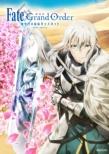 劇場版 Fate/Grand Order -神聖円卓領域キャメロット-後編 Paladin; Agateram【通常版】