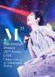 坂本真綾 25周年記念LIVE「約束はいらない」 at 横浜アリーナ(Blu-ray)