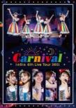 i☆Ris 6th Live Tour 2021 〜Carnival〜