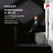 Symphonies Nos.39, 40, 41 : Antonello Manacorda / Kammerakademie Potsdam (2CD)
