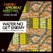 Water No Get Enemy / Water No Get Enemy (Dj Jin Respect-to-the-man Edit)【2021 レコードの日 限定盤】(7インチシングルレコード)
