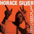 Horace Silver Trio And Art Blakey, Sabu