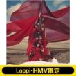 《Loppi・HMV限定 生写真セット付》流れ弾【TYPE-C】(+Blu-ray)
