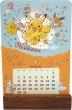 ポケットモンスター Kasane / 2022年卓上カレンダー