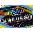 Hello! Project 研修生発表会 2021 6月 〜Rainbow〜