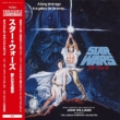 Star Wars: A New Hope(Original Motion Picture Soundtrack)