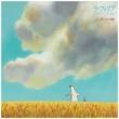 La Folia Mr.Dough and the Egg Princess Soundtrack