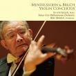 メンデルスゾーン:ヴァイオリン協奏曲、ブルッフ:ヴァイオリン協奏曲第1番 磯崎陽一、新通英洋&東京シティ・フィル