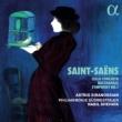チェロ協奏曲第1番、交響曲第1番、バッカナール アストリグ・シラノシアン、ナビル・シェハタ&南ヴェストファーレン・フィル