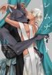 レムナント-獣人オメガバース-6 ダリアコミックス