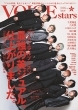 Tvガイド Voice Stars Vol.19 東京ニュースmook