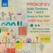 ヴァイオリン協奏曲第1番、第2番、無伴奏ソナタ ヤン・ティエンワ、準・メルクル&ウィーン放送交響楽団