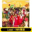 《Loppi・HMV限定 生写真3枚セット付》 ってか 【TYPE-C】(+Blu-ray)
